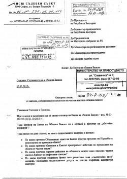 Pismo_institucii_2_Page_01