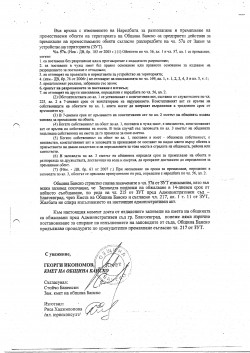 Pismo_institucii_2_Page_07