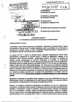 Pismo_institucii_2_Page_08