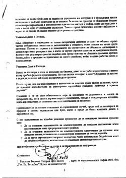 Pismo_institucii_2_Page_09