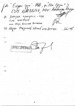 Pismo_institucii_2_Page_11