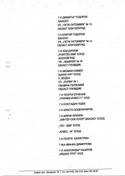 Pismo_institucii_2_Page_13