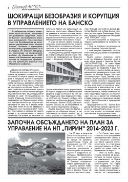 bansko_1_Page_4
