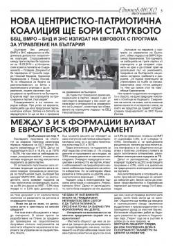 bansko_1_Page_5