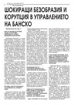 bansko_1_Page_6