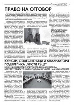bansko_1_Page_7